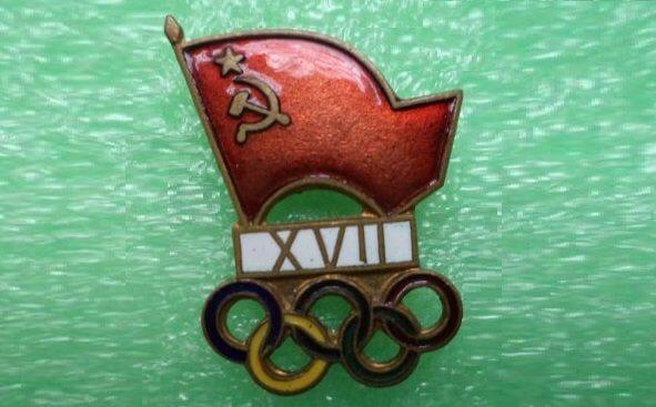 11 сентября 1960 года безоговорочной победой сборной СССР завершилась XVII Олимпиада в Риме