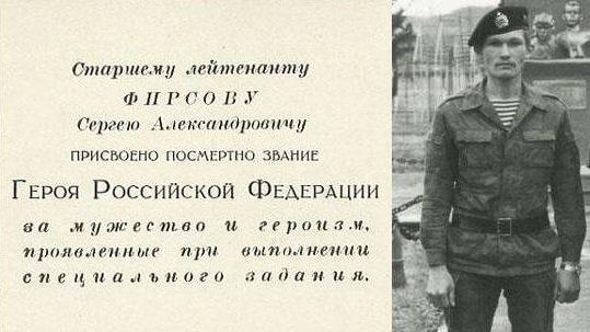 11 сентября 1971 года родился Сергей Фирсов