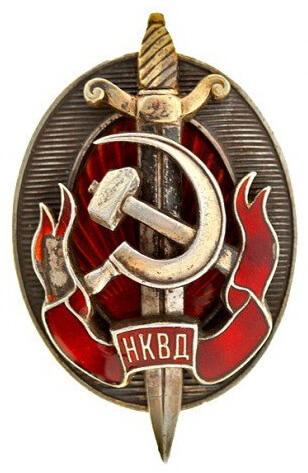 12 сентября 1937 года НКВД СССР начал широкомасштабную операцию по ликвидации уголовных элементов