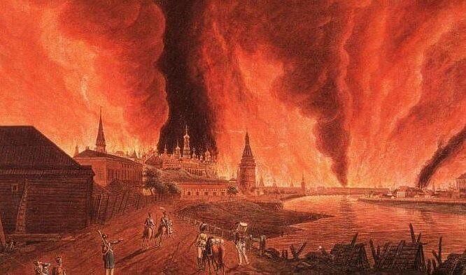 14 сентября 1812 года при вступлении Наполеона в Москву москвичи подожгли город