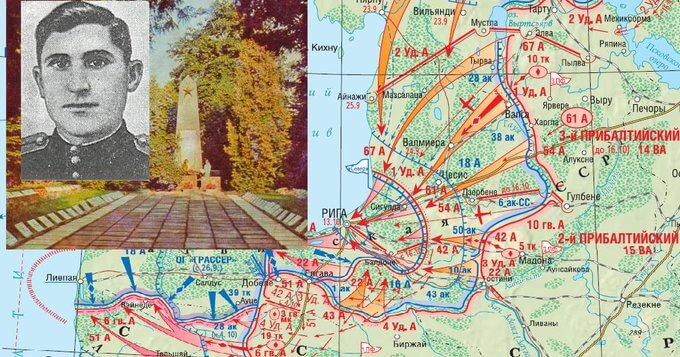 14 сентября 1944 года на дальних подступах к Риге старший лейтенант Шишинашвили