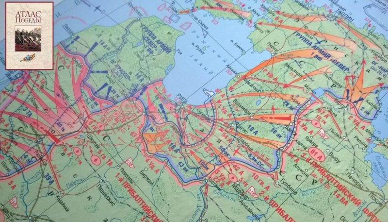 14 сентября 1944 года войска всех трех Прибалтийских фронтов