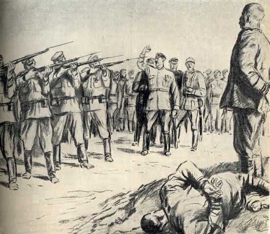 15 сентября 1918 г. в Кургане были расстреляны 10 деятелей РКП(б) и Советской власти