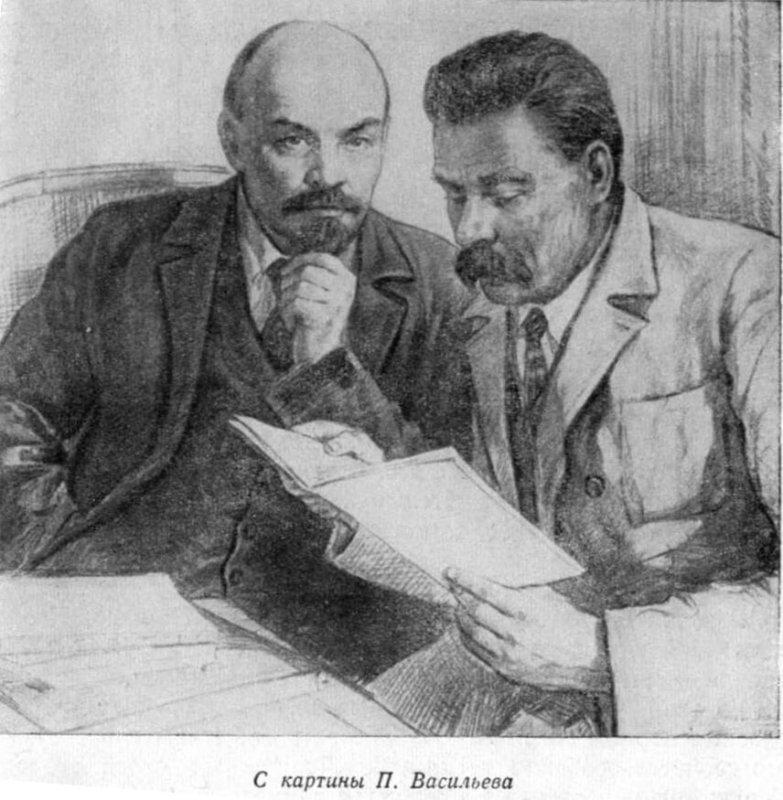 15 сентября 1919 г. Ленин написал письмо Горькому