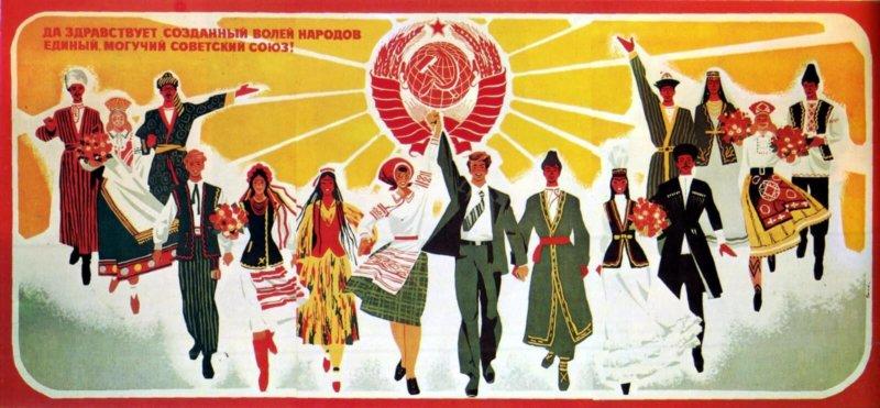 15 сентября 1934 г. тридцать делегатов Лиги Наций обратились к Советскому правительству