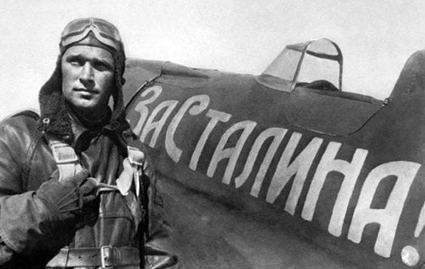 15 сентября 1941 года 7 истребителей капитана Сафонова сбили в воздушном бою 13 самолетов врага, 3 из них – сам Сафонов