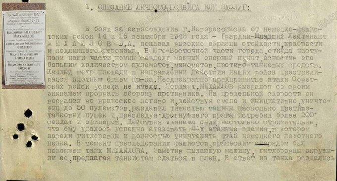 15 сентября 1943 года в Новороссийске