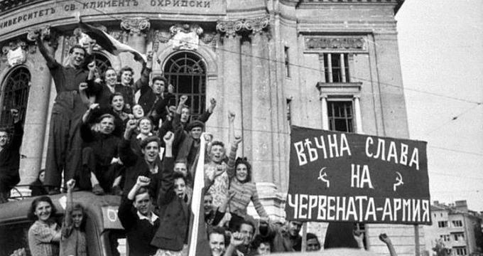 15 сентября 1944 года София ликует – в столицу Болгарии вошли войска 3-го Украинского фронта маршала Толбухина.