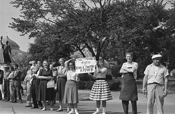 15 сентября 1959 года начался 13-дневный визит в США руководителя КПСС и главы советского правительства Хрущева.