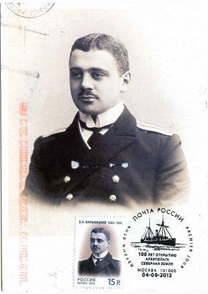 16 сентября 1915 года, впервые в истории мореплавания русская полярная экспедиция под руководством капитана 2-го ранга Бориса Вилькицкого