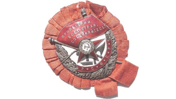 16 сентября 1918 года декретом ВЦИК был учрежден первый орден Советской России Орден Красного Знамени
