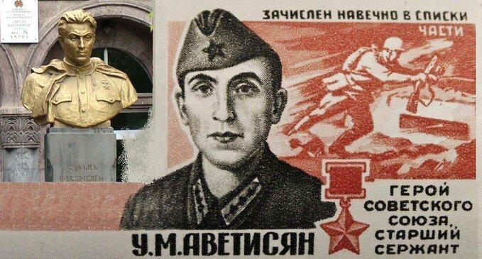 16 сентября 1943 года при штурме высоты