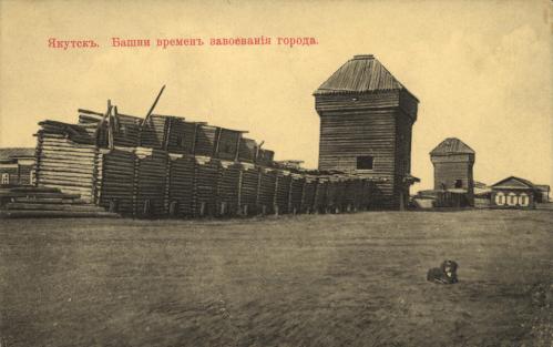 1632 - Основание города Якутска