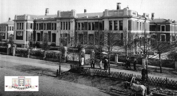 17 сентября 1903 года основана Морозовская детская клиническая больница