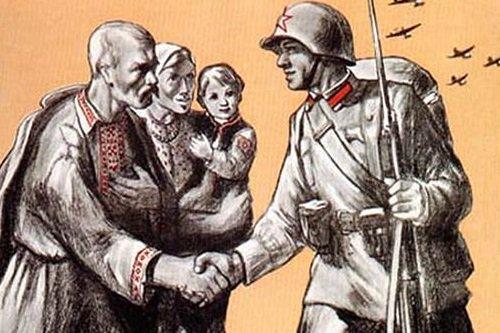 17 сентября 1939 года по решению Советского правительства части Красной Армии вступили на территорию Западной Белоруссии и Западной Украин