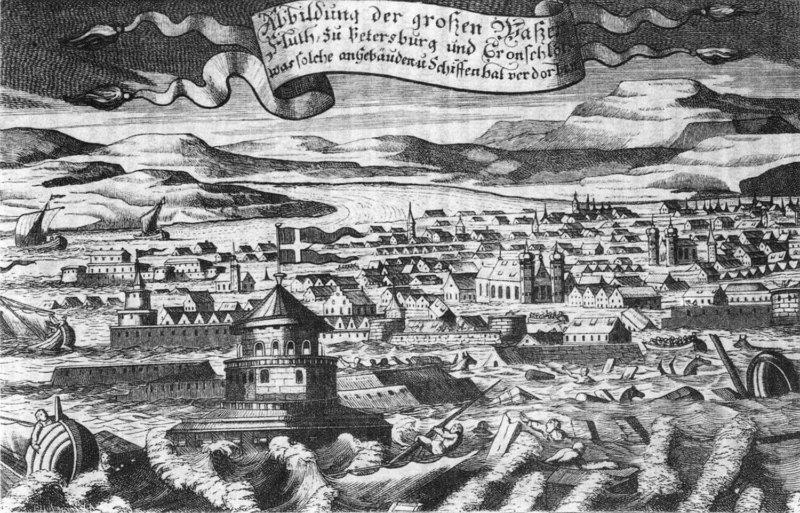 1777 - Катастрофическое, третье по силе за всю историю Петербурга наводнение