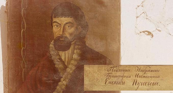 19 сентября 1774 года своими соратниками-казаками схвачен и выдан властям Пугачев