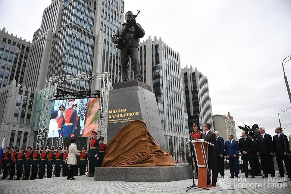 19 сентября 2017 года в Москве открыли памятник