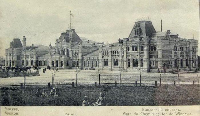 1901 - В Москве торжественно открыли и освятили Виндавский вокзал