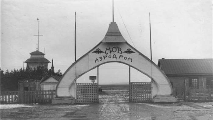 1910 - Открытие Московского аэродрома на Ходынском поле (закрыт в 2003 году)