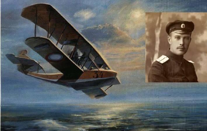 1916 - Впервые в мировой практике на гидросамолете выполнена фигура высшего пилотажа - мертвая петля Нестерова.