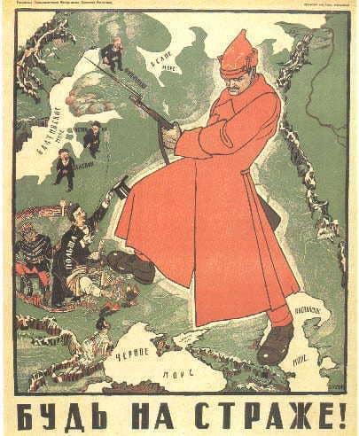 1919 - Коммунисты - вперед!