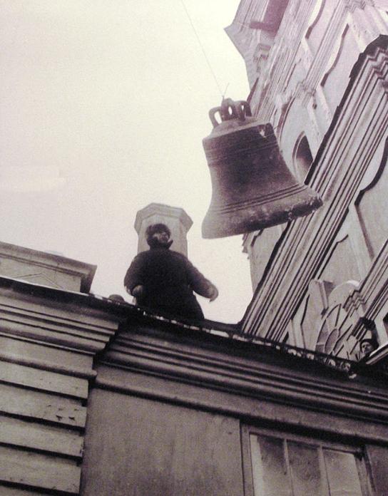1923 - В СССР принято постановление О набатном звоне. Предписано взять на учет все церковные колокола и снимать их в случае ненадобности