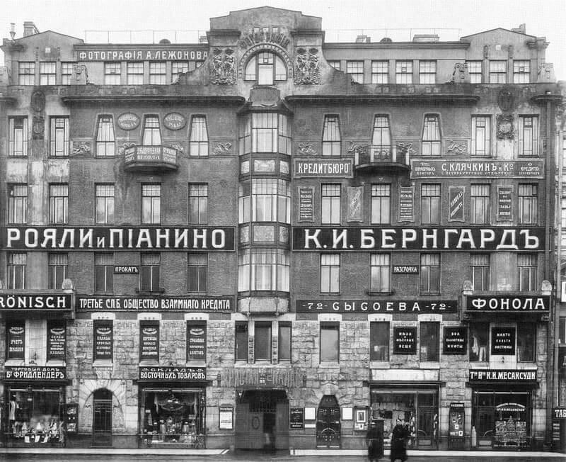 1929 - На Невском, 72 открыт первый в стране звуковой кинотеатр