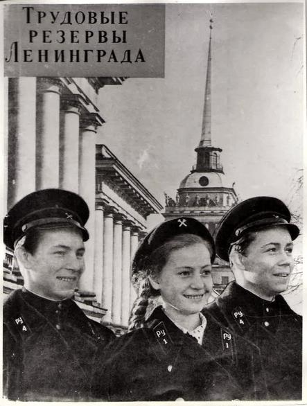 1940 - Вышел Указ Президиума Верховного Совета СССР
