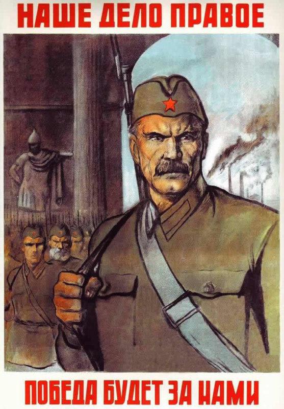 1941 - Битва за Москву