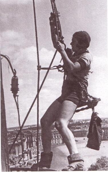 1941 - В этот день группа ленинградских альпинистов приступила к уникальной операции