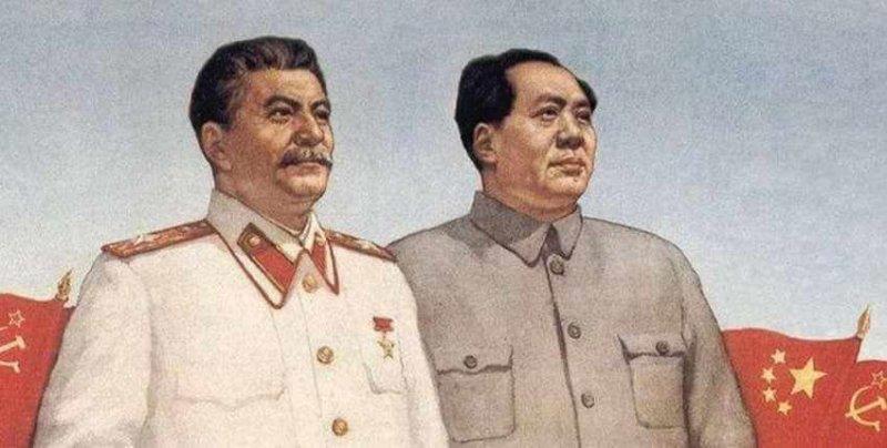 1949 - Признание Советским Союзом (первым из государств) Китайской Народной Республики