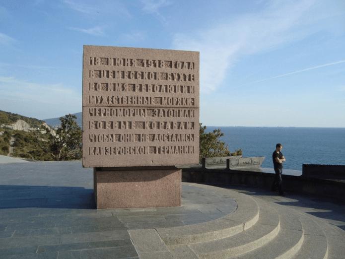 1968 - На берегу Цемесской бухты (город Новороссийск) открыт монумент в память затопленных в 1918 года, кораблей Черноморского флота