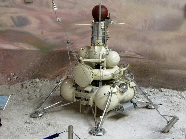 1970 - Советская межпланетная станция