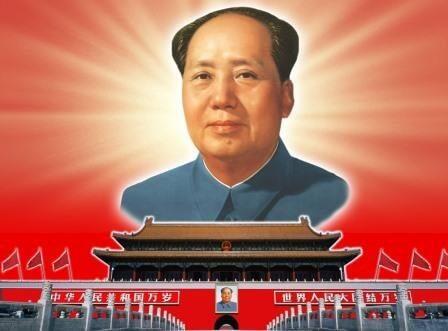 1976 - На 83-м году жизни скончался Председатель ЦК Компартии Китая Мао Цзэдун