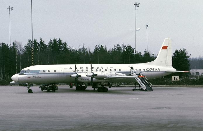 1979 - В СССР произведена попытка захвата самолета Ил-18, следовавшего по маршруту Анадырь-Магадан-Хабаровск