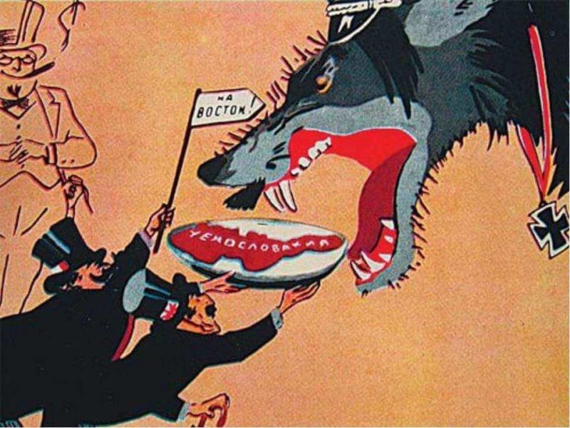 20 сентября 1938 года советское руководство решило дать положительный ответ на срочный запрос Чехословакии