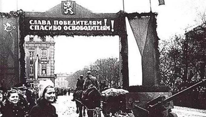 20 сентября 1944 года советские войска вступили на территорию Чехословакии