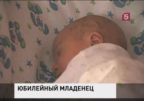 2012 - В семье Ольги и Сергея Шарковых в ночь с пятницы на субботу, в 3.40 родился пятимиллионный житель Петербурга