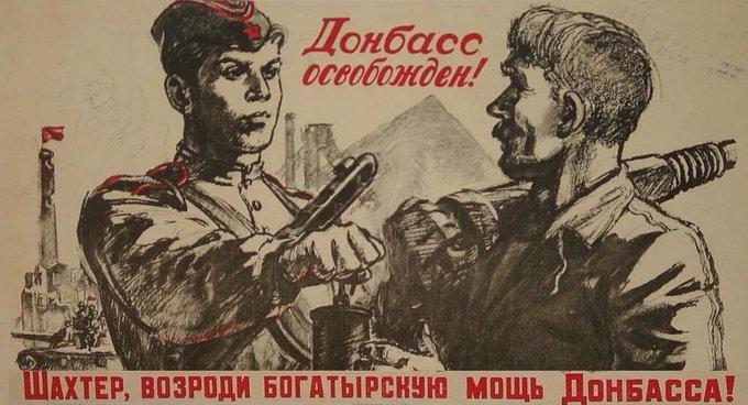 22 сентября 1943 года завершена Донбасская наступательная операция, в ходе которой Донбасс был освобожден от фашистов.