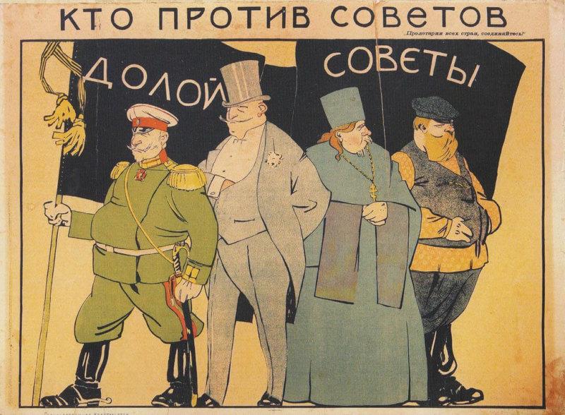 23 сентября 1919 г. опубликовано обращение ВЧК ко всем трудящимся Советской республики