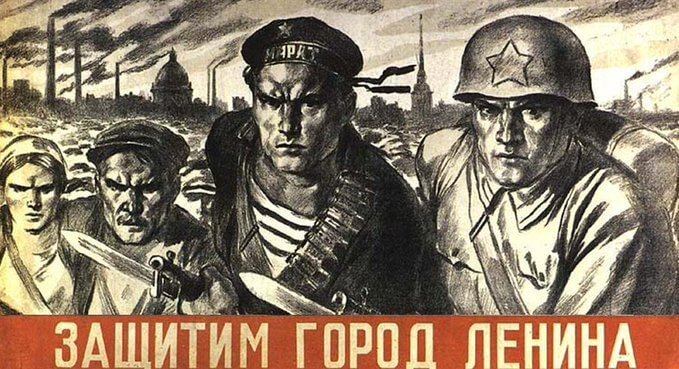 25 сентября 1941 года враг остановлен на подступах к Ленинграду
