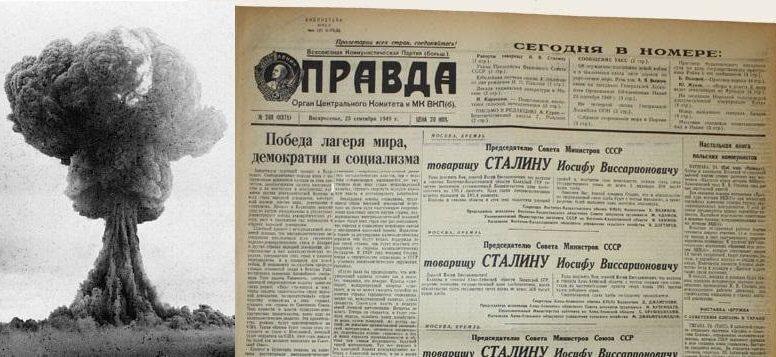 25 сентября 1949 года сообщение ТАСС в Правде фактически подтверждает проведение в СССР атомного взрыва