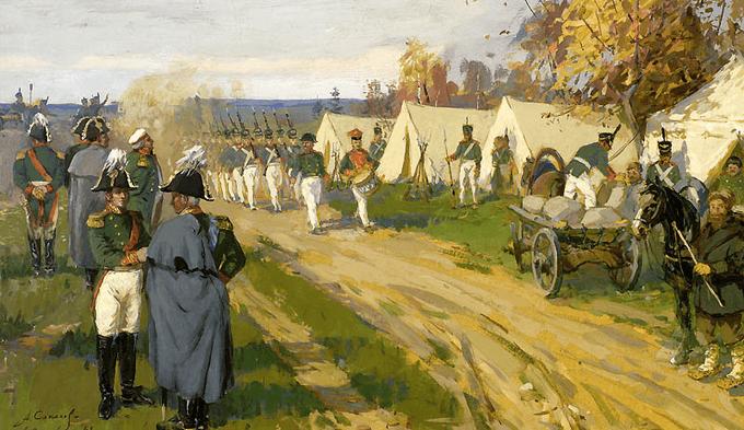 3 октября 1812 года во время Отечественной войны