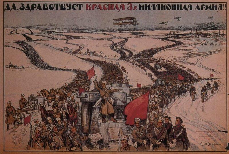 3 октября 1918 г. на Объединенном заседания ВЦИК