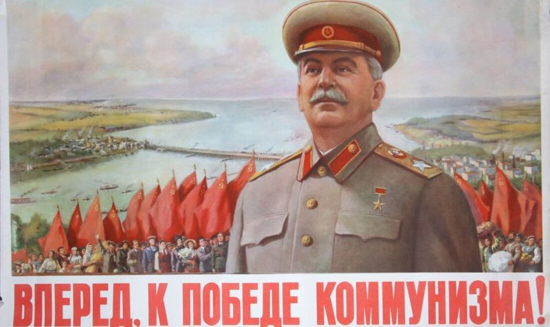 5 октября 1952 года открылся XIX съезд ВКП(б), на котором партия была переименована в КПСС