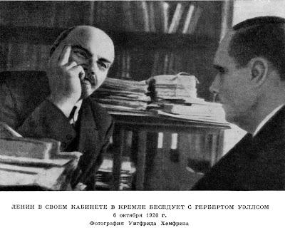 6 октября 1920 г. английский писатель-фантаст Герберт Уэллс встретился с Лениным