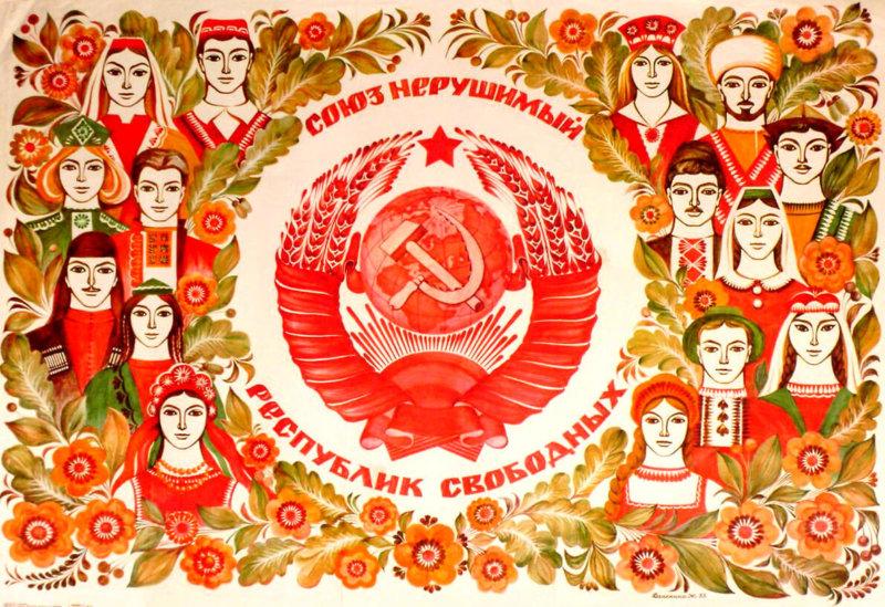 6 октября 1922 года Пленум ЦК РКП (б) принял постановление о форме объединения советских республик