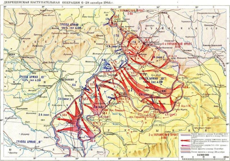 6 октября 1944 года началась Дебреценская наступательная операция