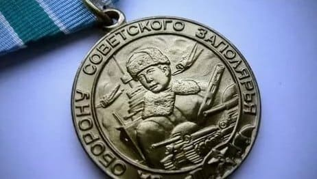 7 октября 1944 года началась Петсамо-Киркенесская наступательная операция